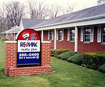remax-real-estate-groups-logo-muncie-indiana-real-estate